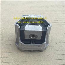解放J6发动机后悬置托架软垫 机脚胶/1001060-71A