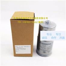 解放大柴CA4DC2 原厂正品 柴油滤清器 燃油滤芯油格/1117012A55D