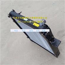 解放原厂J6L散热器 水箱 冷却器/1301010-24A