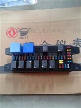 东风多利卡、锐铃 中央配电盒货车配件凯普特ZDK56789/3771010-E21721
