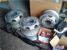 东风凯普特、多利卡N300 钢圈,车轮钢圈/3101011-H01221