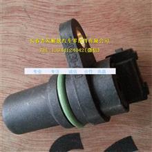 大柴道依茨发动机偏心轴 凸轮轴位置传感器/3602130-60D