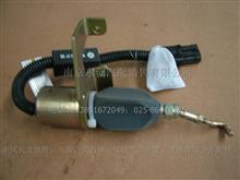 电子熄火器(天龙电器 东风电器 电喷)/C5254169