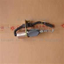东风康明斯发动机电子式断油电磁阀电子熄火器总成熄火阀/5295567