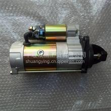 玉柴QDJ253起动机/QDJ253