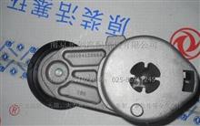 东风天龙雷诺DCI11 发动机风扇皮带张紧轮/D5010412956