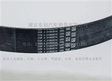 东风原厂雷诺发动机风扇皮带 电控340 375 风扇皮带1/D5010477838