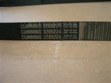 康明斯L9.3发动机工程机械风扇皮带/3289224