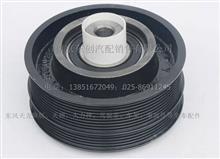 雷诺发动机风扇皮带轮 风扇皮带轮 风扇皮带轮总成/D5010222001