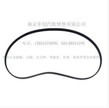 东风天锦发动机张紧轮风扇皮带 发动机风扇皮带/8PK1418