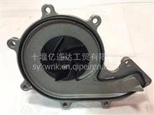 适用于福田康明斯ISF2.8/3.8发动机 水泵/5288908/5288908