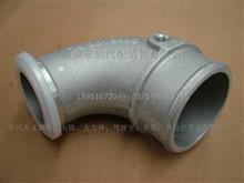 东风康明斯ISDE发动机进气导管/C3918685