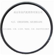 康明斯发动机C系列飞轮齿环 (138齿) 小6CT/3908546