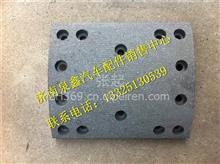 WG9100440026重汽豪沃A7提升型制动摩擦片/WG9100440026