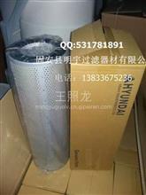 KOMATSU pc20小松滤芯6001817300空气滤芯/明宇过滤/07063-01054小松液压油滤芯