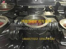 同力855平衡轴壳、陕汽宽体平衡轴壳、通运平衡轴壳/TL855