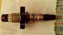 东风天龙 康明斯ISLE315马力发动机喷油器/0445120007 2830957