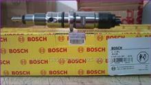 康明斯电控ISDE喷油器总成/0445120289-D5268408