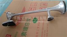 厂家批发批发东风天龙电动气喇叭3721060-C0300/3721060-C0300