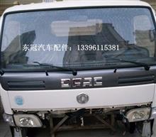 东风多利卡康霸小霸王锐铃V66凯普特劲卡金刚驾驶室总成/驾驶室空壳配件