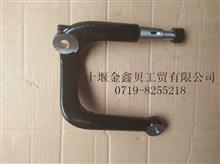 东风多利卡转向节臂30.59Q30-01041东风轻型车配件/30.59Q30-01041