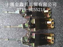 东风多利卡选换挡操纵机构 17DB03-03025/17DB03-03025