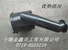 1109BC43-010 东风多利卡空气滤清器总成/1109BC43-010