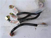 燃油进油管输油泵-燃油滤/11BF11-04130