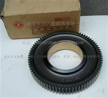 东风天龙商用车发动机配件凸轮轴惰齿/D5010550239