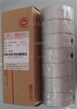 东风天龙大力神雷诺发动机凸轮轴衬套/D5010295440