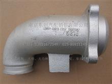 东风天龙商用车发动机配件增压器出口联接管/12B80Y-03015