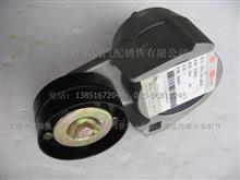 东风天龙商用车发动机配件涨紧轮/D5010412956