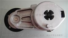 东风天龙大力神雷诺发动机涨紧轮/D5010412956