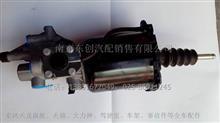 东风天龙 瓦博科离合器助力器,离合器分泵/1608010-WABC0