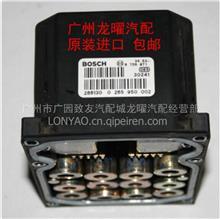 宝马E38 E39 制动控制单元模块/758971 0265950001 34.52-6 758 971