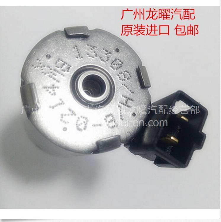 标致 雷诺 雪铁龙 变速箱电磁阀图片