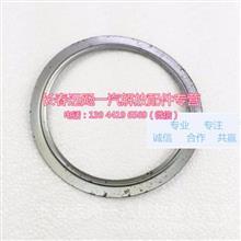 解放J6排气管接口垫 钢垫 密封垫 垫片/3523013-50A