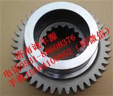 法士特副箱驱动齿轮JS180-1707030/JS180-1707030