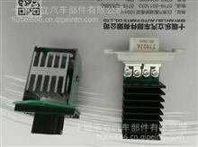 东风特商t702暖风电阻/8112040-t0400/T702JA