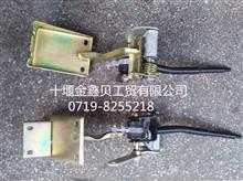 东风EQ145变速箱操纵机构 17Q37-03025/17Q37-03025
