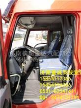 解放新大威、奥威 驾驶室总成及中央控制台  重诚销售/济南重诚:15854112366