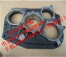 法士特全铝合金变速箱后盖壳体JSD220-1707015/JSD220-1707015