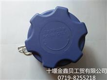 供应东风天龙、天锦、大力神 尿素壶盖 1205511-KW200/1205511-KW200