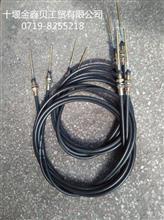 长期优势供应35QB30-08060 东风小霸王手刹线(2.68M)/35QB30-08060