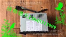 陕汽德龙新M3000收放机原厂/DZ96189586170