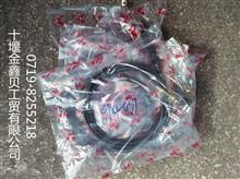 大量优势供应东风多利卡油门线1108150-C94031/1108150-C94031