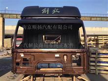 一汽解放J6驾驶室壳总成/5000990-91W