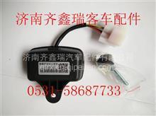 金龙宇通中通海格安凯客车泄露报警传感器/16091419
