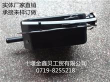 东风双桥副水箱总成/膨胀水箱-长直1311N12-010/1311N12-020