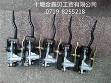东风天锦变速操纵杆及支座总成 1703025-KC100/1703025-KC100